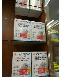 Sinjune Store Omron HEM 7120 BP Monitor
